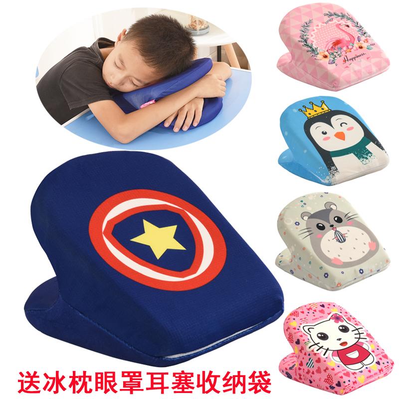 中小学生课桌午睡神器儿童午睡枕趴睡枕中午教室趴着睡觉趴趴枕头