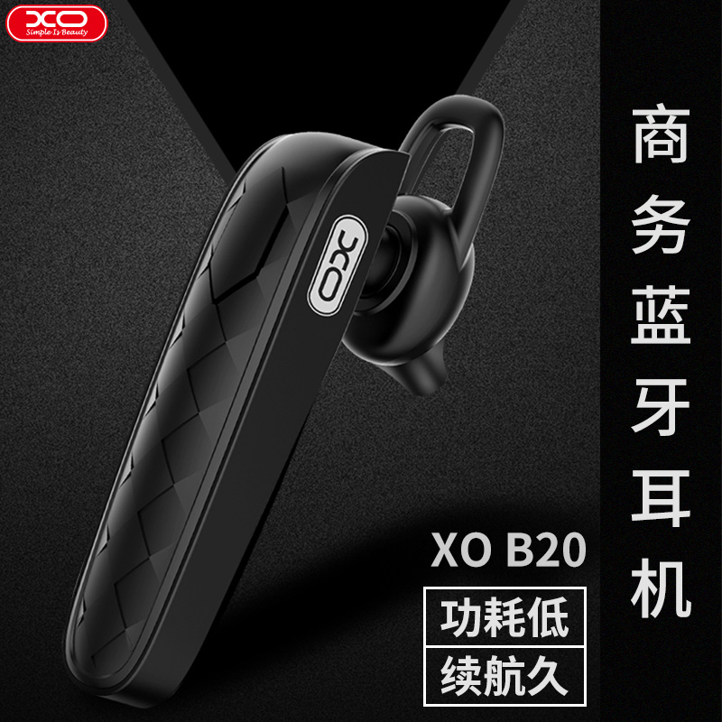 XO B20蓝牙耳机无线入耳式免提单边支持苹果华为智能开车音乐白色