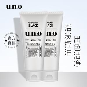 领5元券购买日本资生堂UNO男士洗面奶洁面乳控油祛痘去黑头男专用护肤品套装