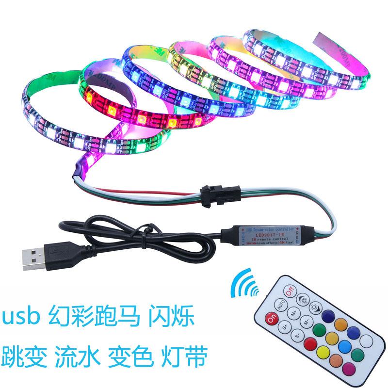 45.00元包邮USB接口RGB幻彩灯条LED 5v遥控器跑马流水变色灯带创意彩色背景灯