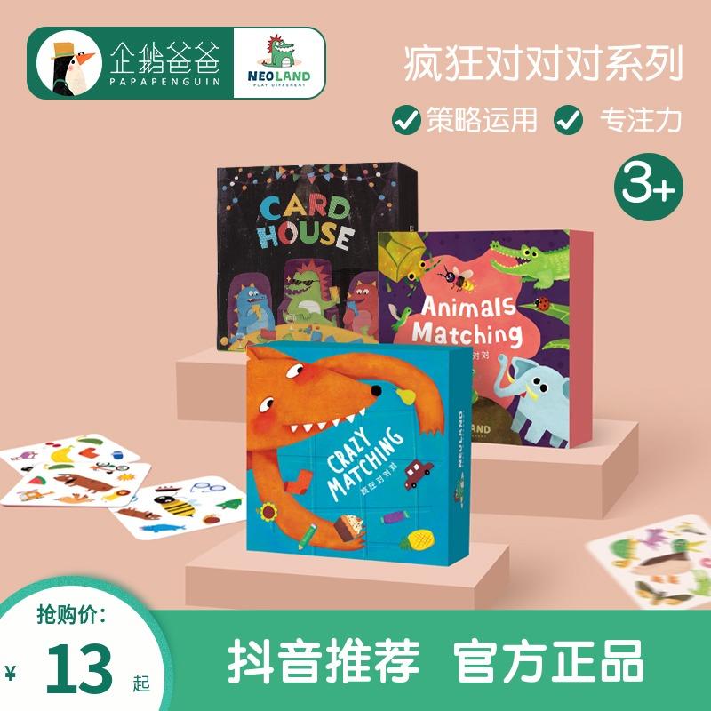 Детские игрушки Артикул 549989213105