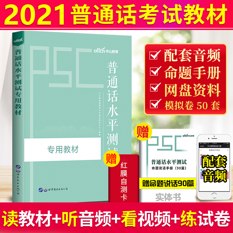 Книги о коллекционировании мебели Артикул 534614458223