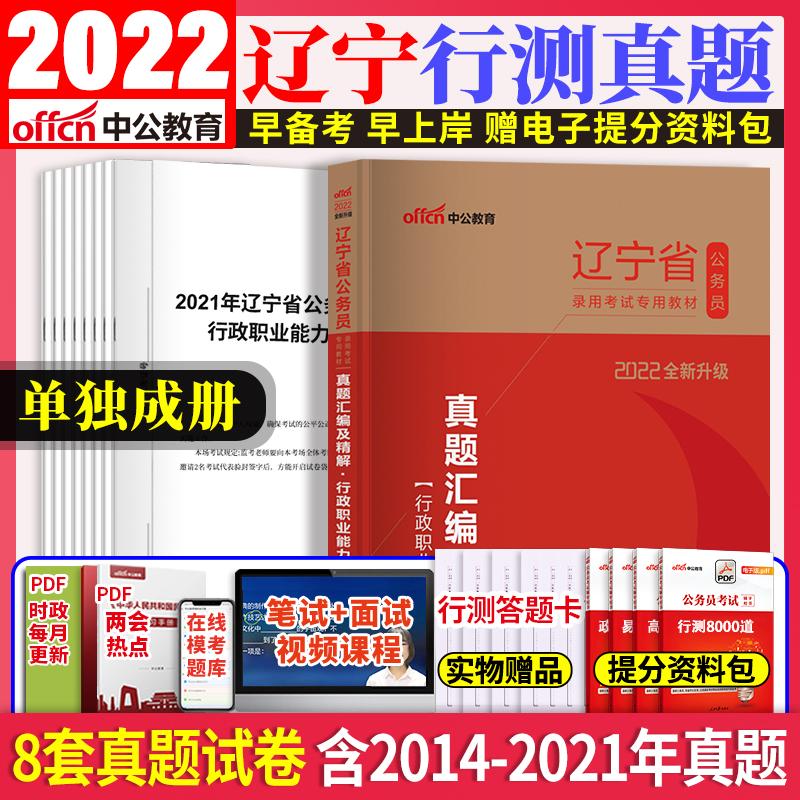 Религиозные и историческая энциклопедии Артикул 601923480748