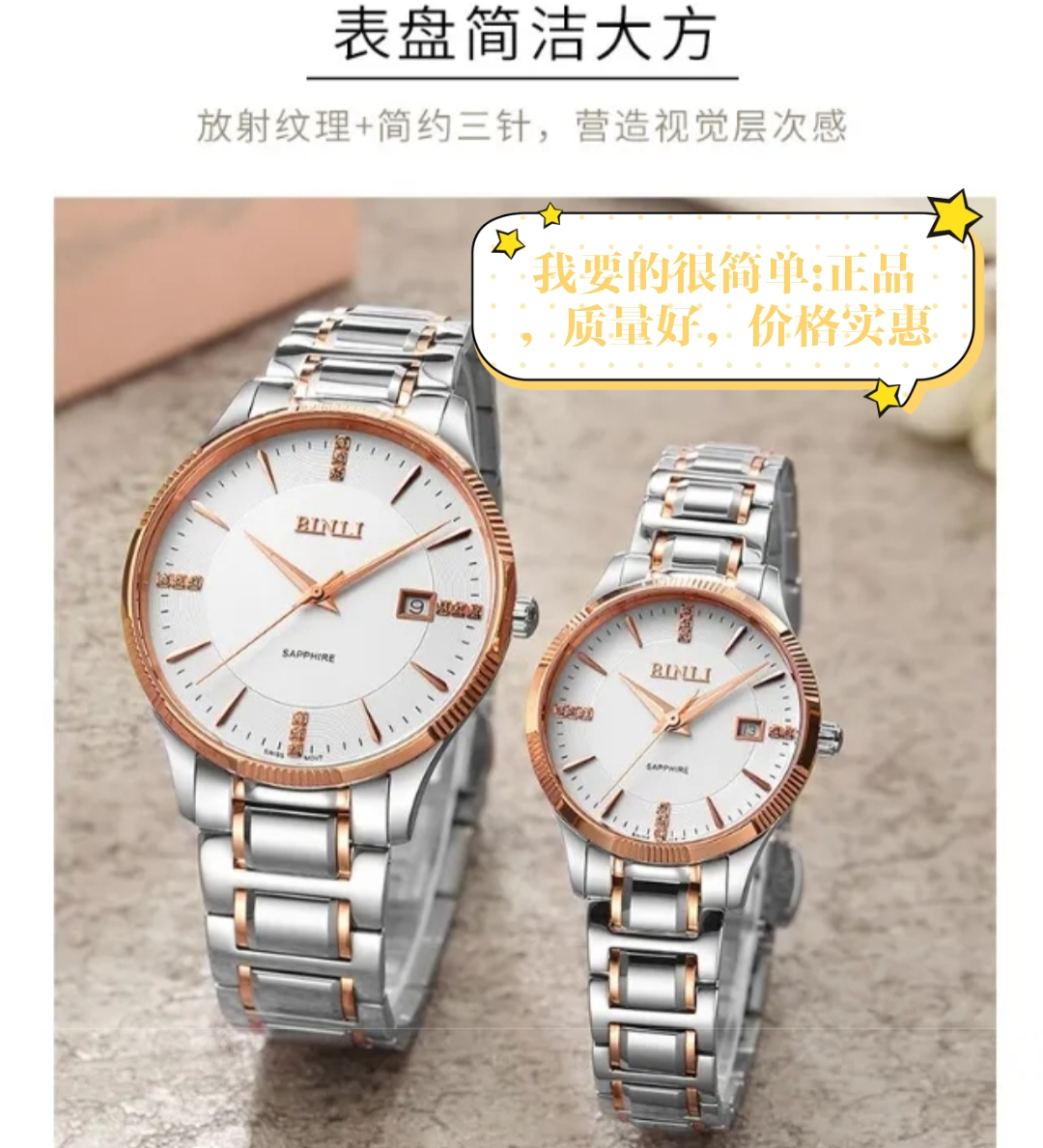 A pair of business tungsten steel mens watch and womens Watch