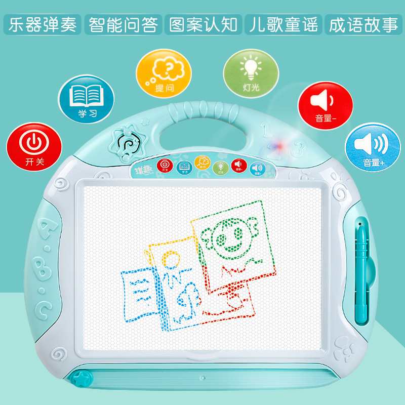 琪趣音乐故事学习机儿童画画板磁性写字板涂鸦板磁力宝宝幼儿玩具,可领取5元天猫优惠券