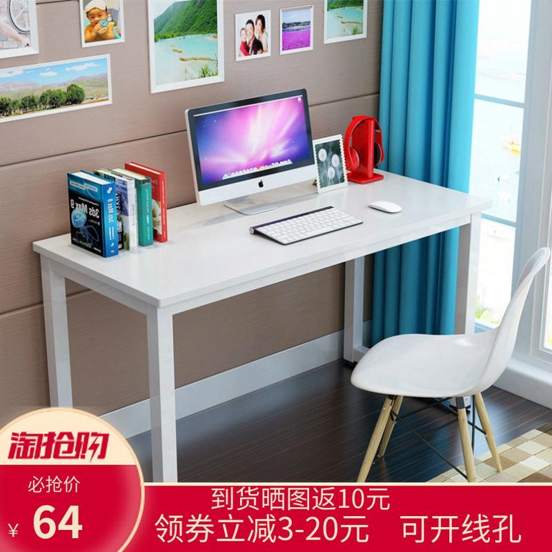 简易电脑台式桌长100 110 120 130 1.4m工作桌高可定制70 80 90cm