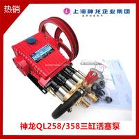 Шанхай дракон QL-258/358 высокий пресс мыть машинально головка насоса 55/58 введите три цилиндр поршень насос оригинал глава