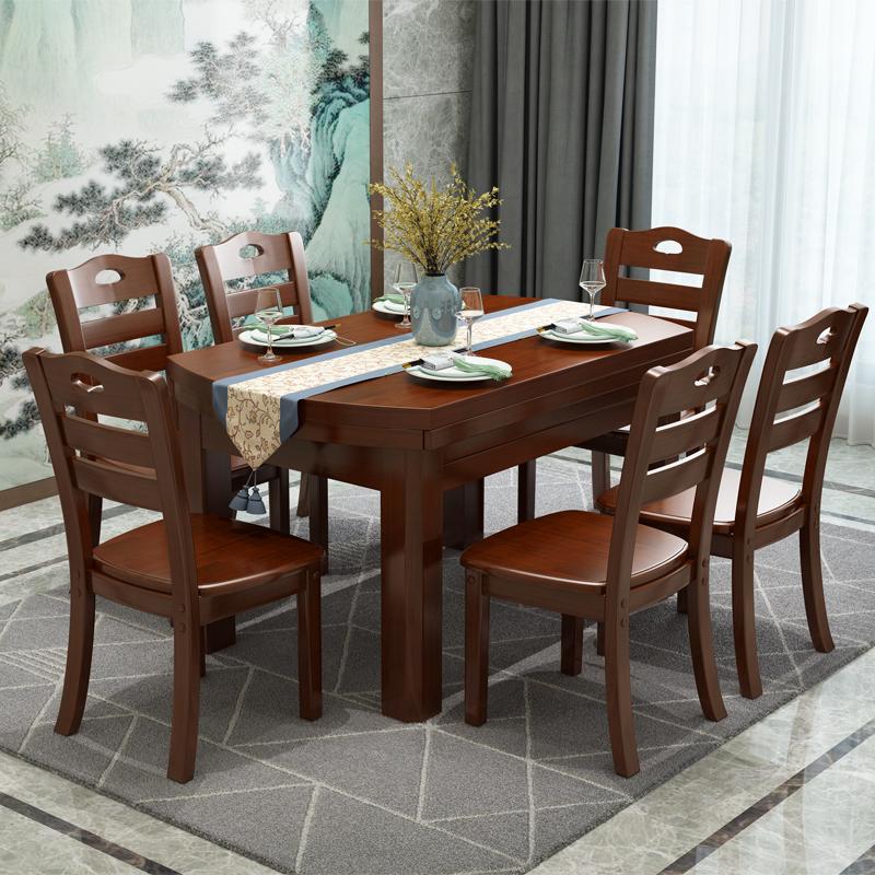实木餐桌椅组合中式长方形可伸缩折叠圆形家用吃饭桌子餐厅小户型