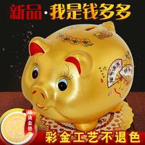 可爱摆件创意礼品女新年礼物bduck小黄鸭存钱罐大号储蓄罐B.Duck