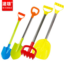 Children's Beach Toy Set Baby Playing with Sand Digging Shovel and Barrel Tool Boy's Big Beach Shovel Set