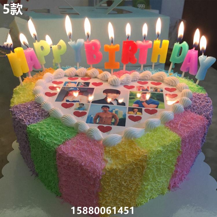 新款哈尔滨数码深圳生日蛋糕福州全国同城北京照片创意广州上海定