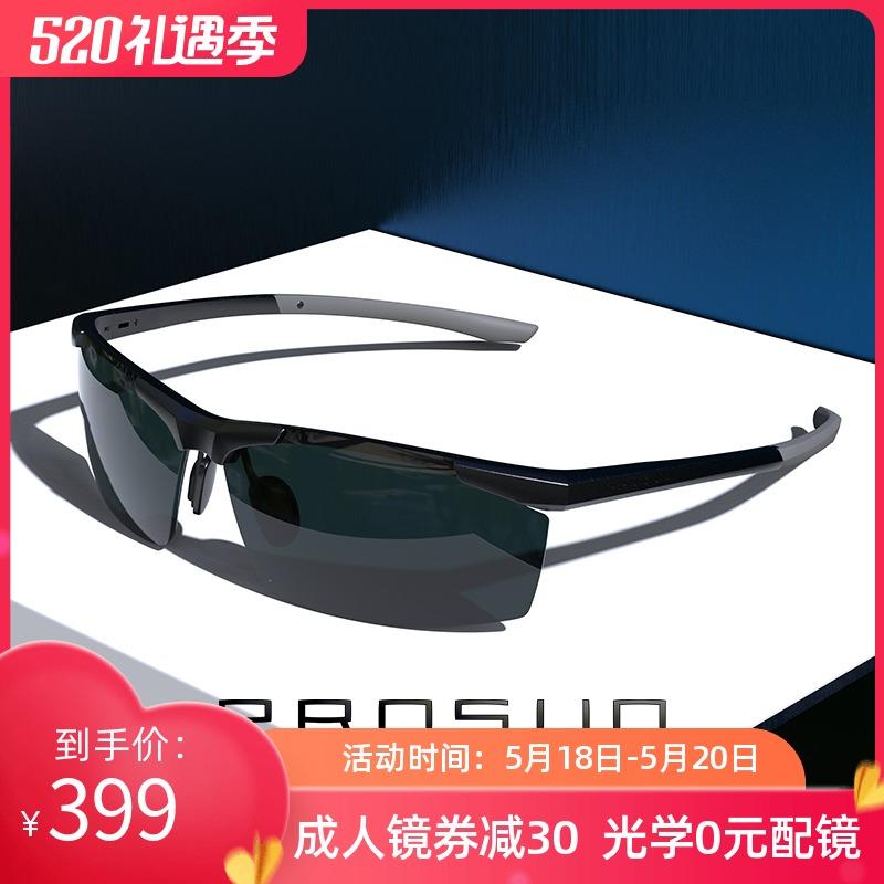 PROSUN 保圣新款太阳镜男士运动款墨镜偏光镜合金镜架PS9018