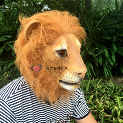 Lion mask head cover leopard old funny horror animal performance props tiger masquerade dance Carnival Party