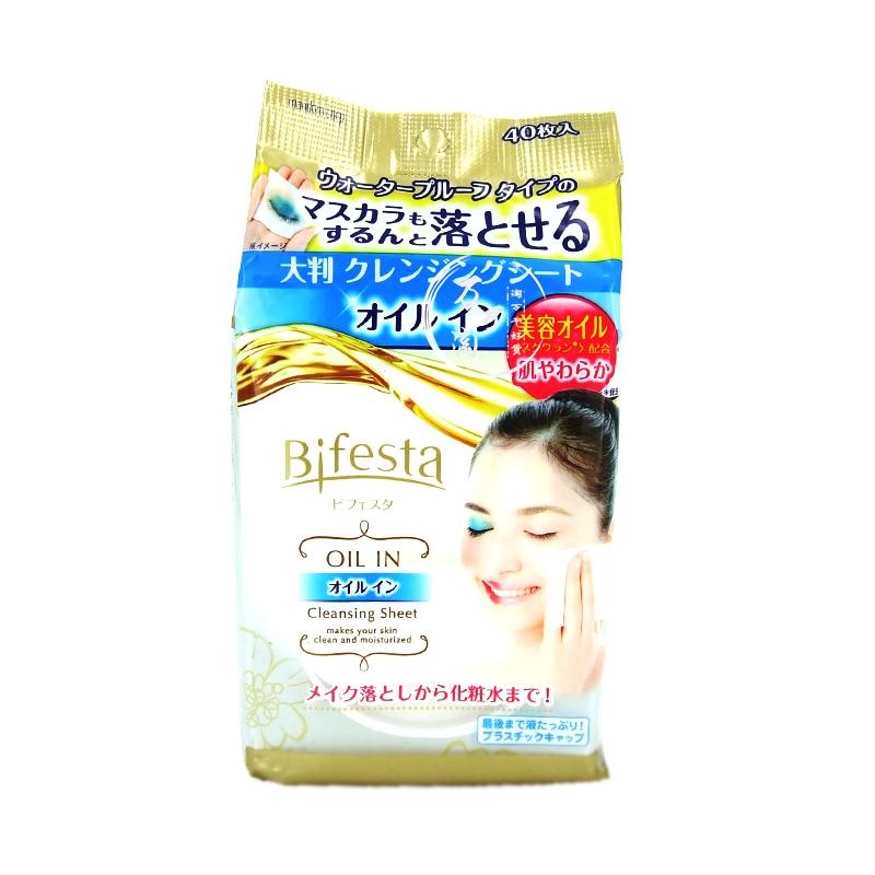 日本曼丹Bifesta卸妆湿巾金色保湿免洗洗净型卸妆棉40片12月01日最新优惠