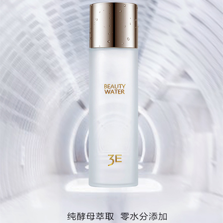 3E miracle water, light, toner, lotion, essence, yeast essence, Fairfax water, official authorisation.