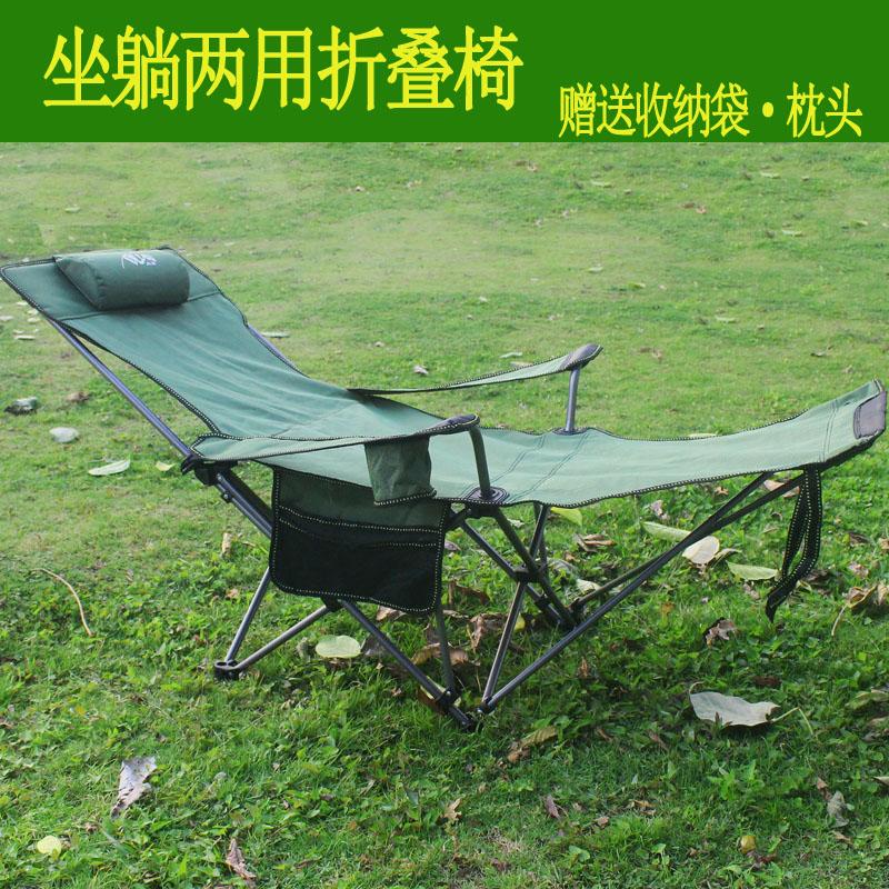 (用3元券)包邮户外便携折叠躺椅床钓鱼椅子沙滩午休电脑办公扶手靠背阳台椅