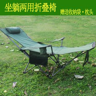 包邮户外便携折叠躺椅床钓鱼椅子沙滩午休电脑办公扶手靠背阳台椅