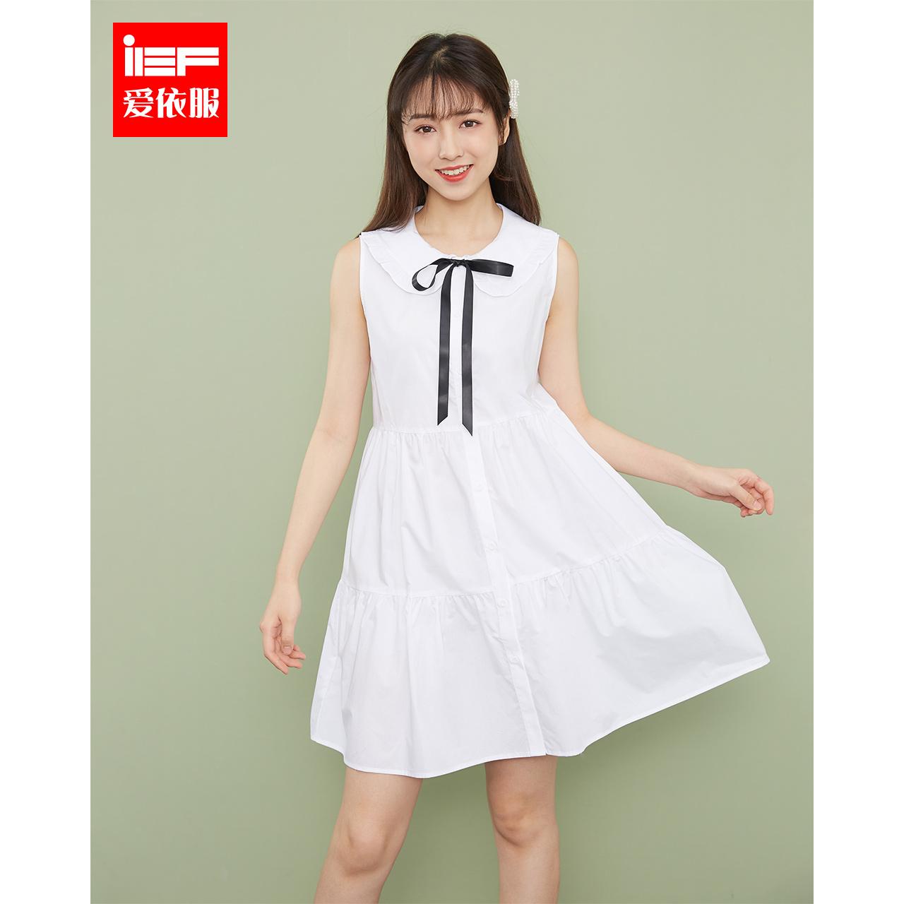 IEF/爱依服2019夏季新款韩版娃娃领背心裙连衣裙女0321H-N11822-