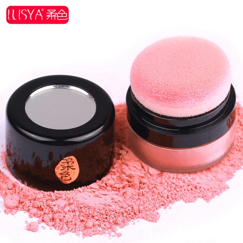 ILISYA柔色植物腮红正品胭脂粉修容控油定妆持久自然裸妆彩妆包邮