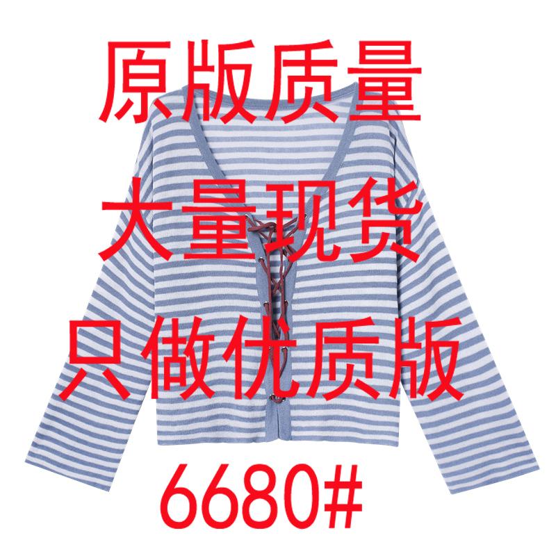 女装夏装2018新款针织上衣 韩版休闲条纹外搭开衫女夏薄款针织衫
