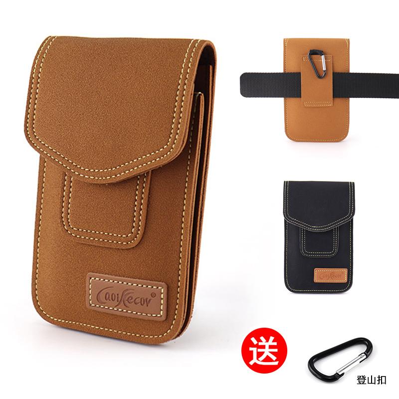 2020新款6.5寸手机包男穿皮带竖款手机套零钱包户外休闲腰包挂包