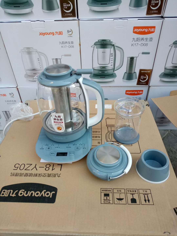 Joyoung / Jiuyang k17-d08 health pot automatic glass integrated multi-functional electric flower tea pot
