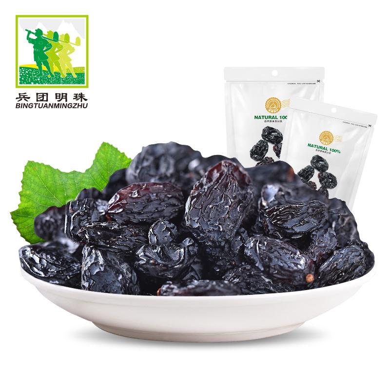 兵团明珠新疆特产葡萄干 零食特产吐鲁番大提子干 黑加仑葡萄干