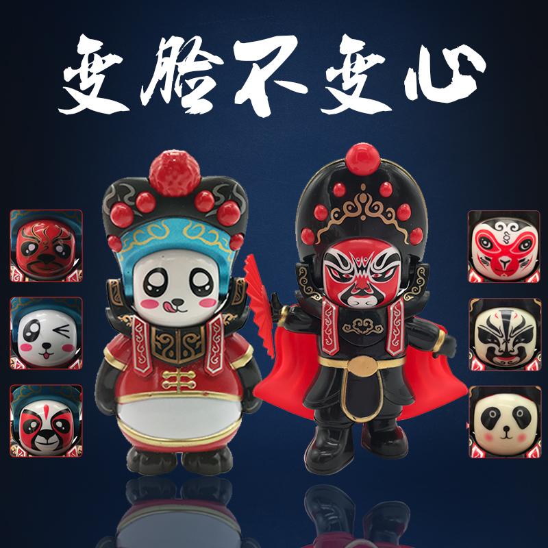 Кукла-кукла Игрушка Сычуань Опера Facebook Куклы Чэнду сувенир Китай с иностранными подарками в подарок иноземец