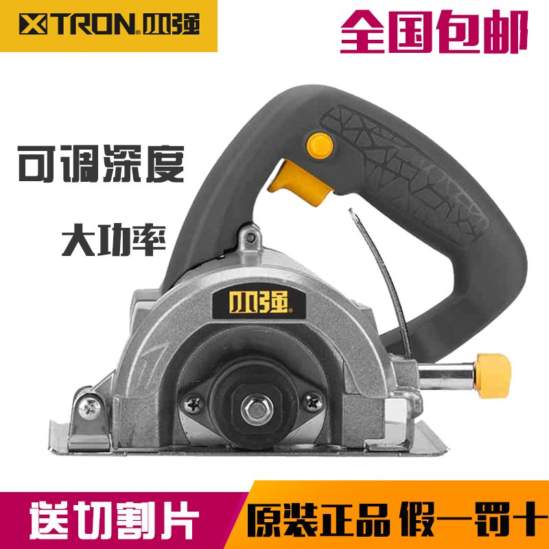 Dayou Xiaoqiang 6114 marble machine portable cutting machine electric tool ceramic tile stone cutting wall slotting machine