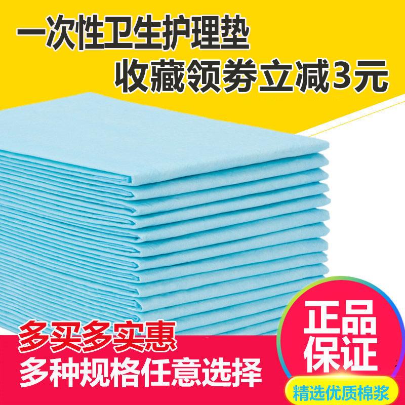 产妇褥垫隔尿垫