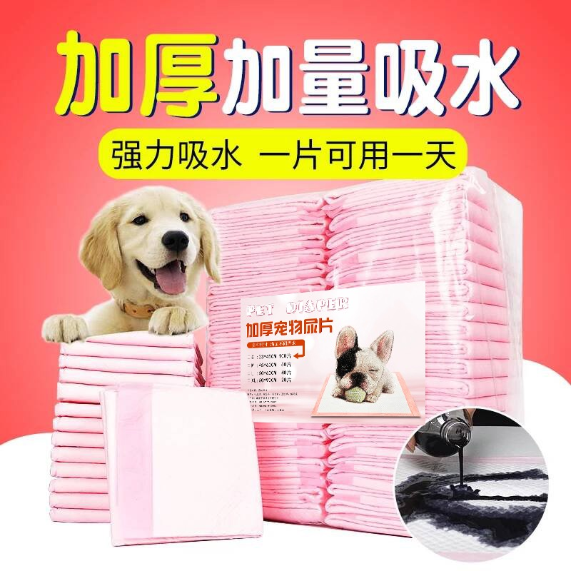 100 pieces of dog diaper pad, including water absorbent pad, thickened deodorant diaper, cat diaper, Teddy diaper, pet products