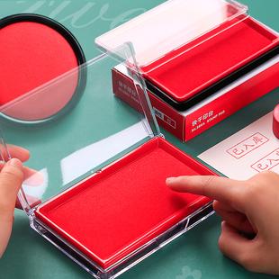 得力快干印台海绵芯大号速干红色蓝黑色印泥印章盒印油印墨盖章用墨水办公用章印尼秒干按手印指纹印泥水硬泥
