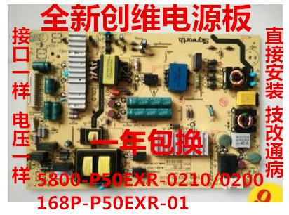 全新创维55E360E电源板 5800-P50EXR-0100 168P-P50EXR-01