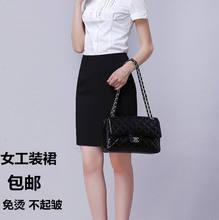 夏西装工装裙黑色藏蓝色包臀一步裙