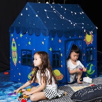Ai Sheng Childrens tent big space indoor game house baby Home Castle toy house Birthday Christmas present