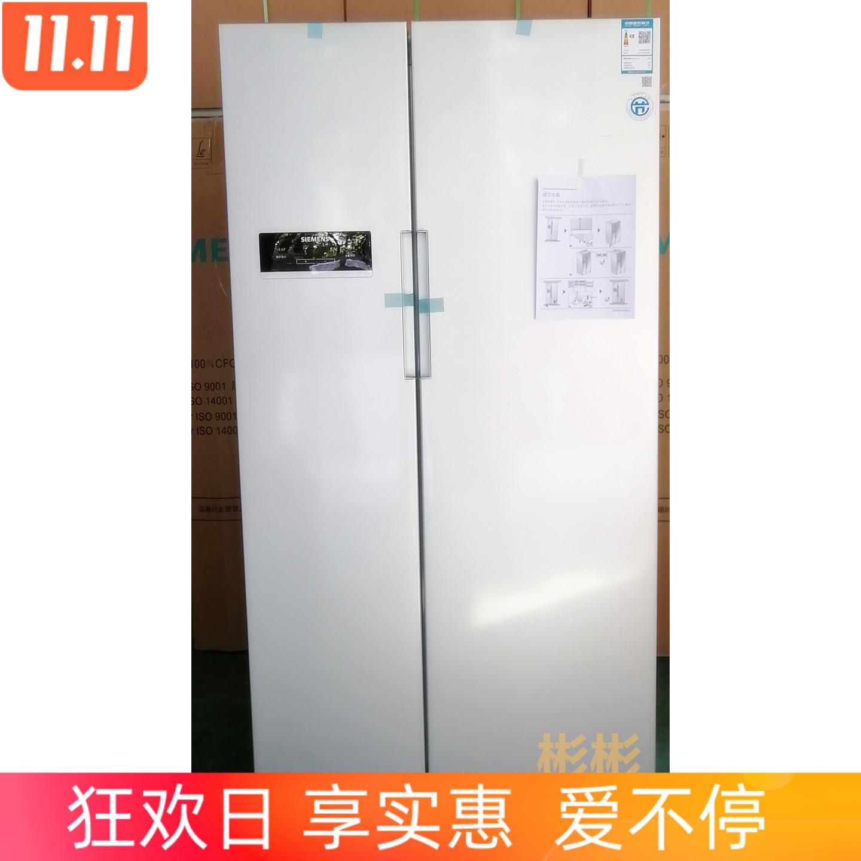 SIEMENS/西门子 KA92NV60TI 610升 对开门变频风冷无霜冰箱 银色图片