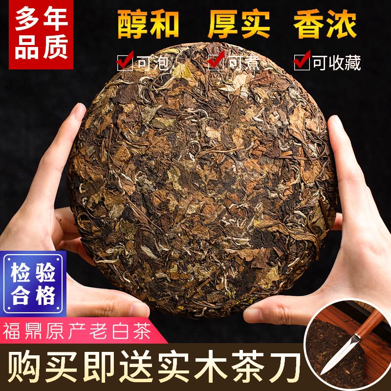 Чай Шоу Мэй Артикул 618339682537