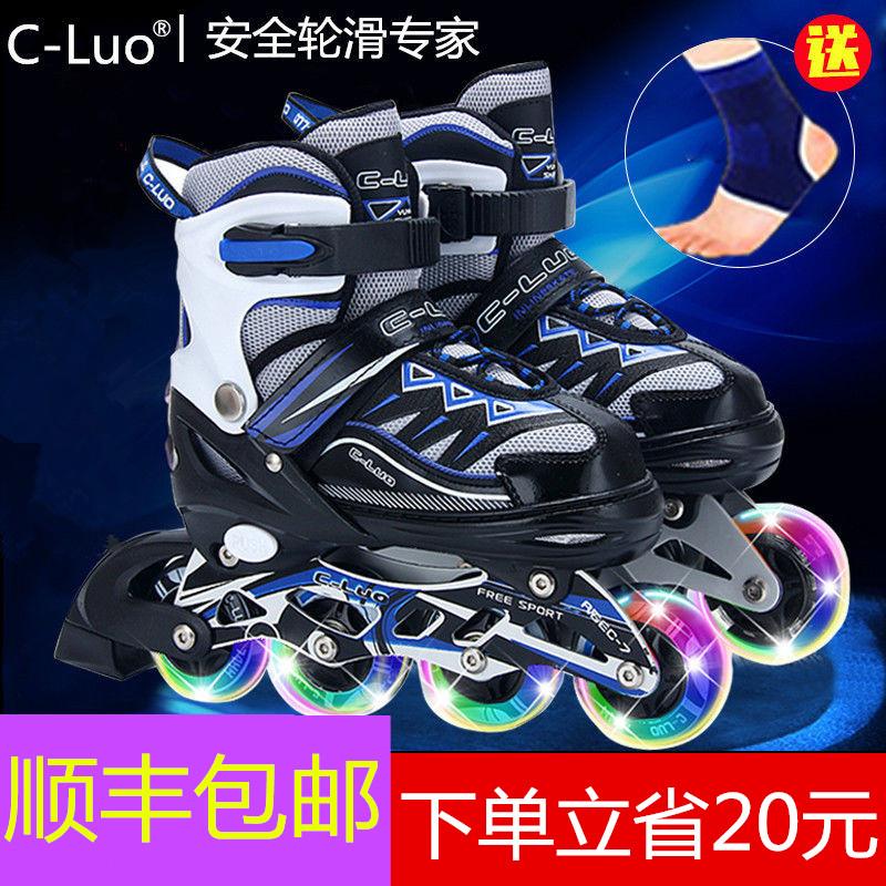 溜冰鞋儿童旱冰鞋小孩男女滑冰鞋单排轮滑鞋全套装3-4-5-6-8-12岁