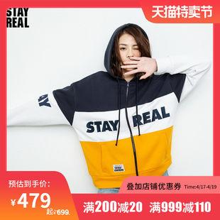 上海阿信同款STAYREAL潮運動拼接連帽外套潮牌寬松男女情侶潮流秋上衣