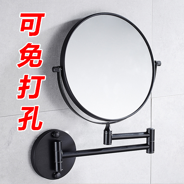 Перфорация сложить зеркало ванная комната избежать гвоздь ванная комната косметическое зеркало дуплекс косметология зеркало протяжение настенный отели поглощать стена стиль