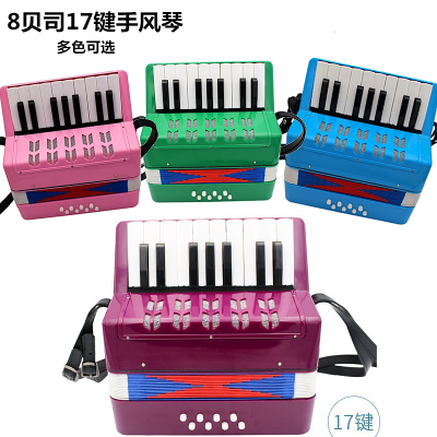 Accordion package for childrens music early education childrens Accordion full scale 8 bass 17 key accordion
