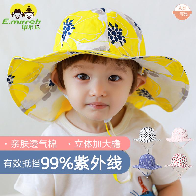 防紫外线儿童防晒帽宝宝网眼遮阳帽婴儿太阳帽女童帽子男童沙滩帽