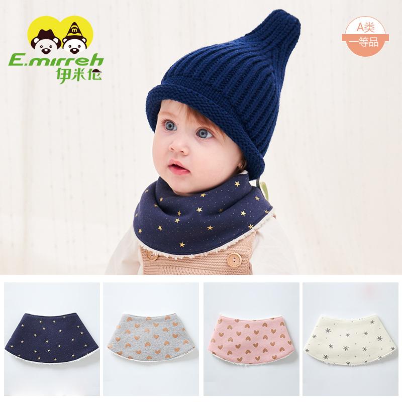 伊米伦婴儿围巾加绒冬季加厚宝宝围兜围脖韩版0-36月新生儿三角巾