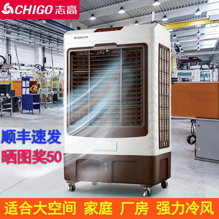 冷风机工业空调扇移动酒店制冷风扇