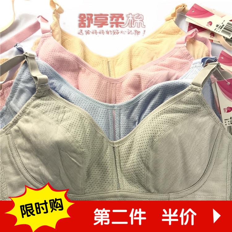 无钢圈超薄透气无压文胸 健康无菌妈妈内衣减压舒适胸罩LB7C01