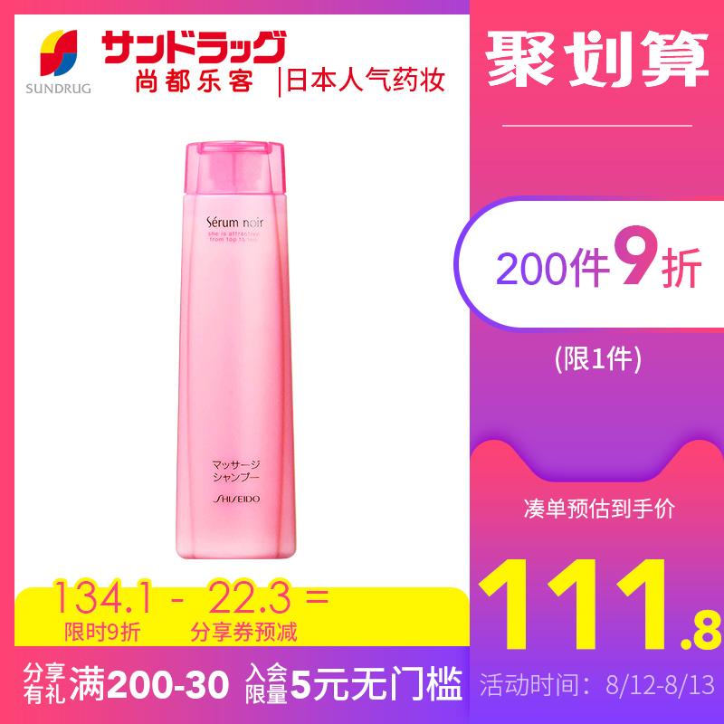 资生堂女性专用头皮养护洗发水240ml