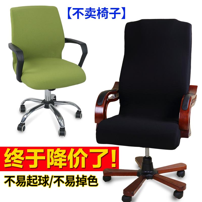 Чехлы на кресла / Чехлы на стулья Артикул 540026503134