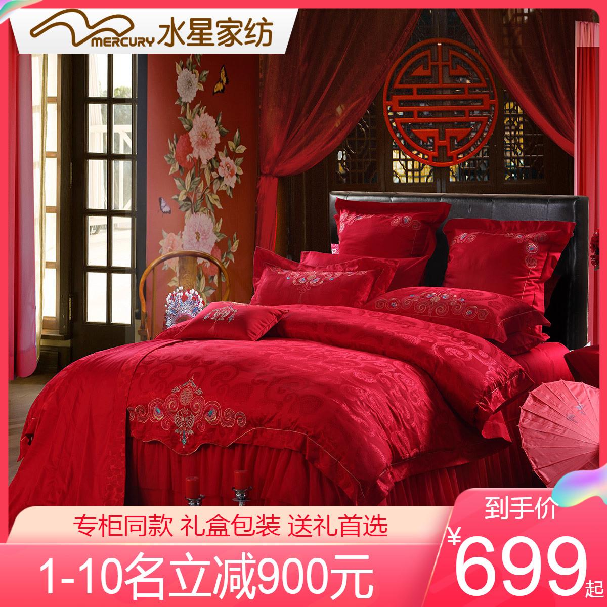 Свадебные постельные комплекты Артикул 530202056983