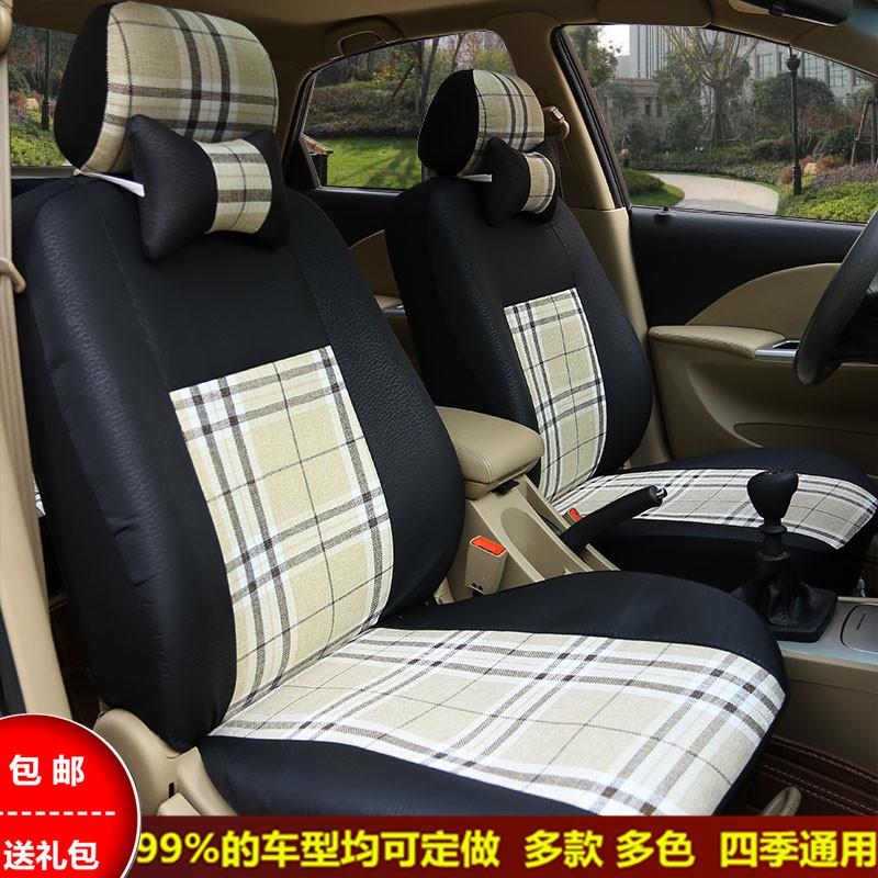 全包新款汽车座套亚麻布套四季通用坐椅套坐垫套教练车专用三明治