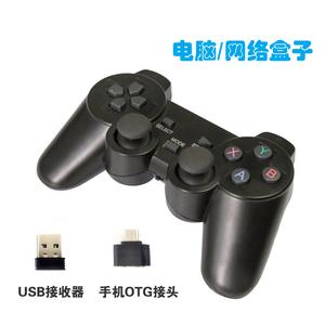 游戏手柄电脑无线模拟器通用型接收发射器网络盒子USB热插拔